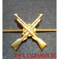 Петличная эмблема Скрещенные ружья