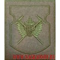 Шеврон 230 отдельный путевой железнодорожный батальон 34 ОЖДБр для ВКБО