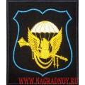 Шеврон командования ВДВ приказ 300 для офисной формы