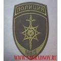 Нарукавный знак сотрудников УОГЗ МВД РФ для специальной формы