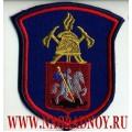 Нарукавный знак работников Московского отделения ВДПО