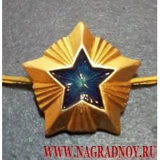 Звезда Минэнерго 20 мм