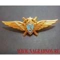 Классность ВВС России летчик 3 класса