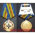 Медаль За отличие в выполнении задач войсками ОДКБ