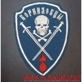 Нарукавный знак Корниловцы