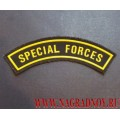 Нарукавная нашивка Special forces дуга