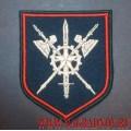 Шеврон 100 отдельного полка обеспечения для парадной формы