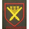 Шеврон 449 Отдельный салютный дивизион по приказу 300