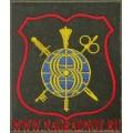 Шеврон Служба защиты государственной тайны Сухопутных войск