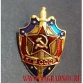 Значок с эмблемой КГБ СССР