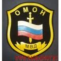 Пластизолевый шеврон ОМОН МВД