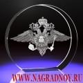 Сувенир из стекла с эмблемой ГИБДД МВД России