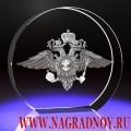 Сувенир из стекла с эмблемой МВД России