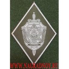 Жаккардовый шеврон для полевой формы сотрудников ФСБ России с липучкой