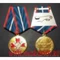 Медаль 80 лет Президентскому полку