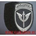 Шеврон спецназа МВД для специальной формы с липучкой