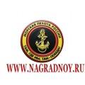 Рельефный магнит с эмблемой Морской пехоты России