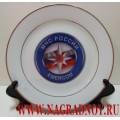 Тарелка сувенирная с эмблемой МЧС России