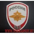 Нашивка на рукав сотрудников ВС МВД для рубашки белого цвета