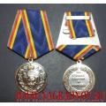 Медаль На страже закона и порядка