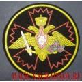 Нарукавный знак военнослужащих частей специального назначения
