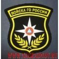 Нашивка на рукав Войска ГО России