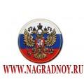 Рельефный магнит Герб Российской Федерации