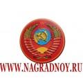 Рельефный магнит Герб СССР
