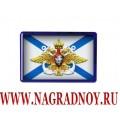 Рельефный магнит с эмблемой ВМФ России
