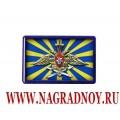 Рельефный магнит с эмблемой ВВС России