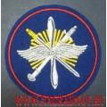 Шеврон Авиационная база 2 разряда
