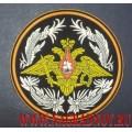 Шеврон с эмблемой ВС РФ оранжевый кант
