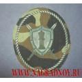 Нарукавный знак сотрудников ОСН ФСИН для полевой формы