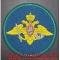 Шеврон с эмблемой ВДВ России
