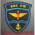 Шеврон Военно-воздушных сил Северного флота