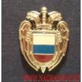 Значок фрачный Эмблема ФСО России