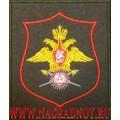 Нашивка на рукав Военный представитель