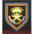 Шеврон 1182-го Гвардейского артиллерийского полка ВДВ приказ 300
