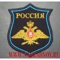 Шеврон ВКС России для кителя или шинели