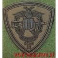 Нарукавный знак военнослужащих 33 ОСпН ВВ МВД России с липучкой