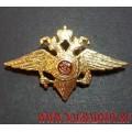 Эмблема МВД на пилотку