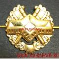 Эмблема Спецстроя России для погон