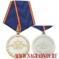 Медаль МВД России За безупречную службу