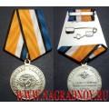 Медаль За службу в войсках радиоэлектронной борьбы
