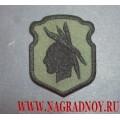 Нашивка 98-я пехотная дивизия армии США