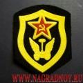 Нашивка ВС СССР Автомобильные войска