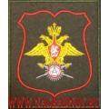 Шеврон военных представителей по приказу 300