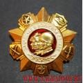 Нагрудный знак За отличие в воинской службе