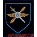 Шеврон 203 Орловский полк самолетов заправщиков приказ 300