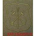 Шеврон ГШ ВМФ по приказу 300 для полевой формы